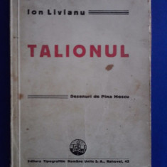 Talionul - Ion Livianu / C46P - Carte veche