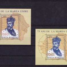 ROMANIA 1993 LP 1329 1329 a 75 ANI MAREA UNIRE 2 COLITE ( INCLUSIV EROARE) MNH - Timbre Romania, Nestampilat