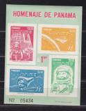 Panama 1962   cosmos  MI  bl.12   MNH  w37, Nestampilat