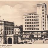 BUCURESTI, PIATA TEATRULUI NATIONAL, ADRIATICA, SOCOMET, MAGAZINE - Carte Postala Muntenia dupa 1918, Necirculata, Fotografie