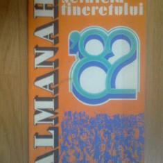 H6 ALMANAH SCANTEIA TINERETULUI ' 82 - Carte de aventura