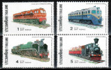Thailanda 1977, Mi #832-835**, trenuri, locomotive, MNH, cota 50 Euro !, Transporturi, Nestampilat