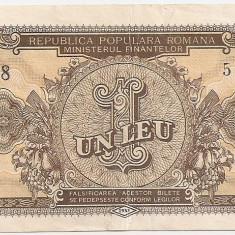 ROMANIA 1 LEU 1952 VF - Bancnota romaneasca