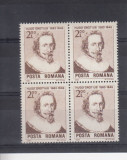 ROMANIA 1983 , LP 1075 , 400 ANI DE LA NASTEREA LUI HUGO GROTIUS , BLOC DE 4 MNH, Nestampilat