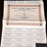 Actiuni Creditul Tehnic Transilvanean, 500 lei,
