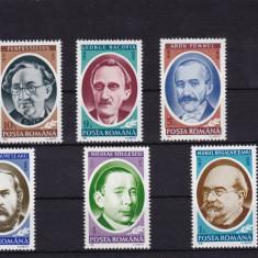 ROMANIA 1991, LP 1270, ANIVERSARI SERIE MNH - Timbre Romania, Nestampilat