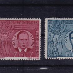 ROMANIA 1941  LP 142 III   MOTA SI MARIN SERIE  MNH