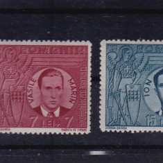 ROMANIA 1941, LP 142 III, MOTA SI MARIN, MNH - Timbre Romania, Nestampilat