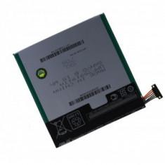 Acumulator Asus Nexus 7 1nd Generation