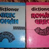 Dictionar roman - grec grec - roman an 1995/440+534pagini