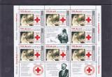 Romania ,135 ani Cruce Rosie  ,nr lista 1907d.