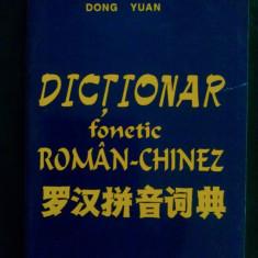 Dictionar fonetic roman-chinez (Dong Yuan) didactica si pedagogica