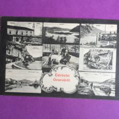 Romania - Ada Kaleh - Orsova - Carte Postala Muntenia 1904-1918, Circulata, Fotografie
