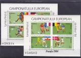 Romania ,CE fotbal Franta ,nr lista 1103., Nestampilat