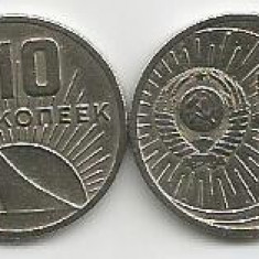 RUSIA URSS 10 COPEICI KOPEICI KOPEEK 1967 [1] XF, livrare in cartonas, Europa, Cupru-Nichel
