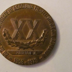 """Medalie """"Asociatia Filatelistilor RSR Filiala Bucuresti '78"""" / nepersonalizata"""