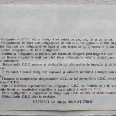 Obligatiune CEC 200 lei 2. - Cambie si Cec