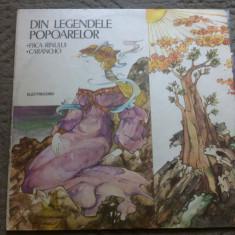 FIICA RINULUI CARANCHO DIN LEGENDELE POPOARELOR DISC VINYL LP POVESTI COPII