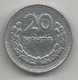 MONGOLIA  20  MONGO  1959  [2]   KM 26  ,   livrare in cartonas, Asia, Aluminiu