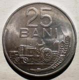 1.306 ROMANIA RSR 25 BANI 1982 XF, Aluminiu