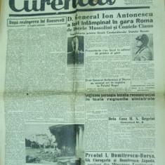Curentul 16 noiembrie 1940 P. Seicaru legionar cutremur prabusire Carlton - Ziar