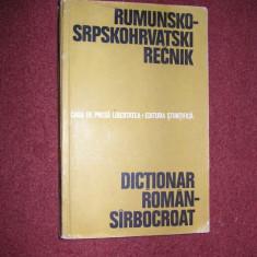 Dictionar roman-sarbocroat - Radu Flora