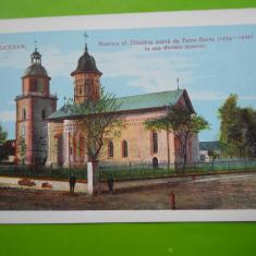 HOPCT 1 J SUCEAVA BISERICA SF DIMITRIE ZIDITA DE PETRU RARES [NECIRCULATA ] - Carte Postala Bucovina 1904-1918, Printata