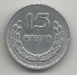 MONGOLIA  15  MONGO  1959  [1]   KM 25  ,   livrare in cartonas, Asia, Aluminiu