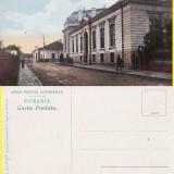 Falticeni ( Suceava, Bucovina )-Palatul de Justitie- rara - Carte Postala Bucovina 1904-1918, Necirculata, Printata