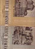 D.Russo - Studii istorice greco - romane