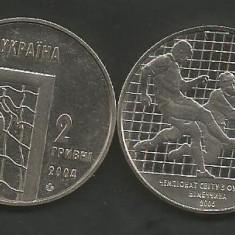 UCRAINA 2 HRIVNE 2004, CUPA MONDIALA GERMANIA 2006, a UNC in capsula, Europa, Cupru-Nichel