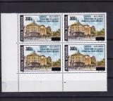 ROMANIA 2001  LP 1561  MONUMENTE ISTORICE DISTRUSE SUPRAT CANTO BLOC DE 4  MNH, Nestampilat
