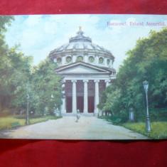 Ilustrata clasica Bucuresti - Palatul Ateneului, circ.1919, Ed. Socec, cenzura - Carte Postala Muntenia 1904-1918, Circulata, Printata
