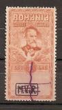 SD Romania 1917-Posta mil.germ.-Timbre fisc.cu supr. MViR caseta-11d- 1 leu brun, Stampilat
