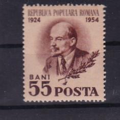 ROMANIA 1954, LP 359, 30 ANI MOARTEA LUI LENIN, MNH, LOT 0 RO - Timbre Romania, Nestampilat