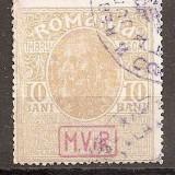 SD Romania 1917-Posta milit.germ.-Timb.fisc.supr. MViR caseta-11a-10 B brun galb, Stampilat