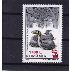 ROMANIA 2000,   LP 1506 , FAUNA 96 SUPRATIPAR SARPE ,  MNH