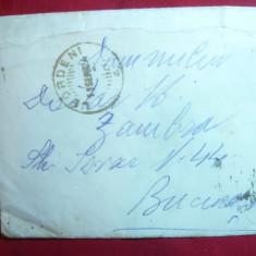 Plic circ.1 Leu Ferdinand de la Leordeni la Bucuresti, 2 stamp.diferite-cursa