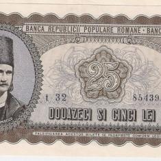 ROMANIA 25 LEI 1952 AUNC - Bancnota romaneasca