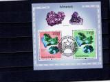Guinea - Bissau - minerale