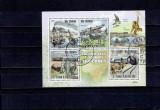 Sao Tome - Trenuri si african Fauna, Natura, Stampilat