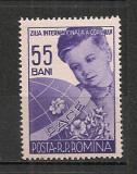 Romania.1956 Ziua internationala a copilului  AX.219