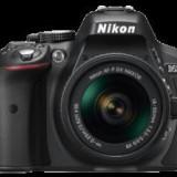D5300 Kit AF-P 18-55mm VR (black) - DSLR Nikon