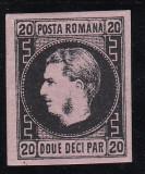 1867 LP 20 c CAROL I FAVORITI HARTIE SUBTIRE VAL. 20 PAR. T4  POINCON L. PASCANU, Nestampilat