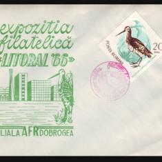 Expozitia filatelica LITORAL 1966, plic cu stampila speciala Dobrogea, Constanta