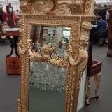 Oglinda Impero