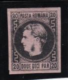 ROMANIA 1867 , CAROL I CU FAVORITI HARTIE SUBTIRE VAL. 20 PARALE T1  SARNIERA, Nestampilat
