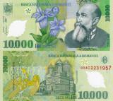 ROMANIA 10.000 lei 2000 semnatura GHIZARI UNC!!!
