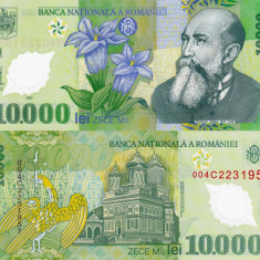 ROMANIA 10.000 lei 2000 semnatura GHIZARI UNC!!! - Bancnota romaneasca