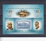 ROMANIA 2004  LP 1634  COMITETUL  OLIMPIC ROMAN  BLOC DE 3 TIMBRE  MNH